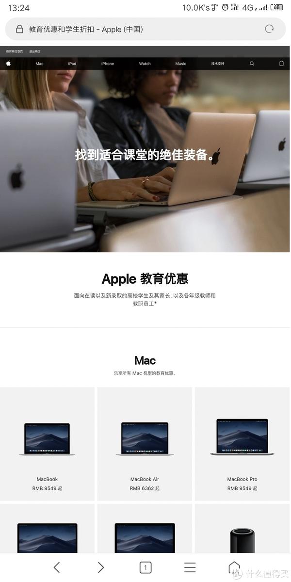 Apple官网24期免息的丐版iPad Pro11,纯开箱!!