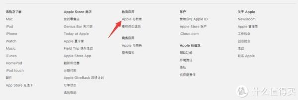 老瓶装新酒iPad mini 2019简单开箱