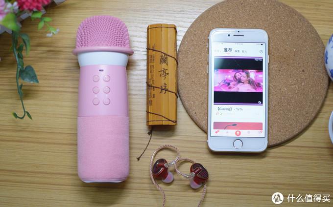 三向发声、八种音效,蓝牙无线:小米有品唱吧麦克风G1体验