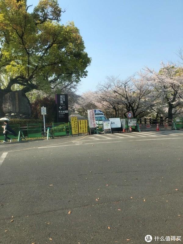 城彩苑入口附近