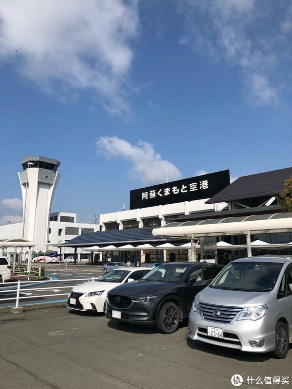 阿苏熊本机场