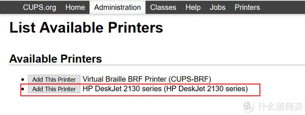 低成本的无线打印:群晖上通过Docker容器实现Airprint