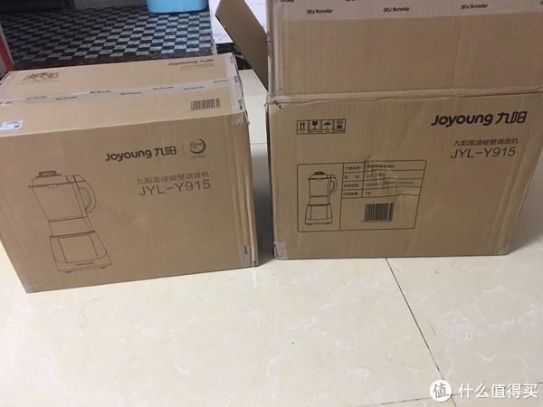 左边这个就是商品的包装,外面这个估计是快递专用的包装,箱子不厚