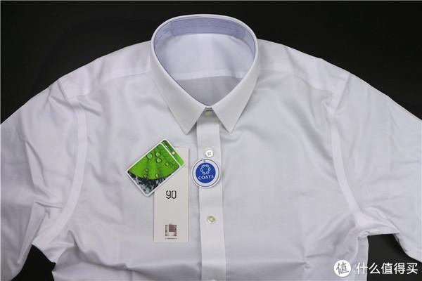 衬衫要有型,更要帅气!有品90分三防衬衫体验!