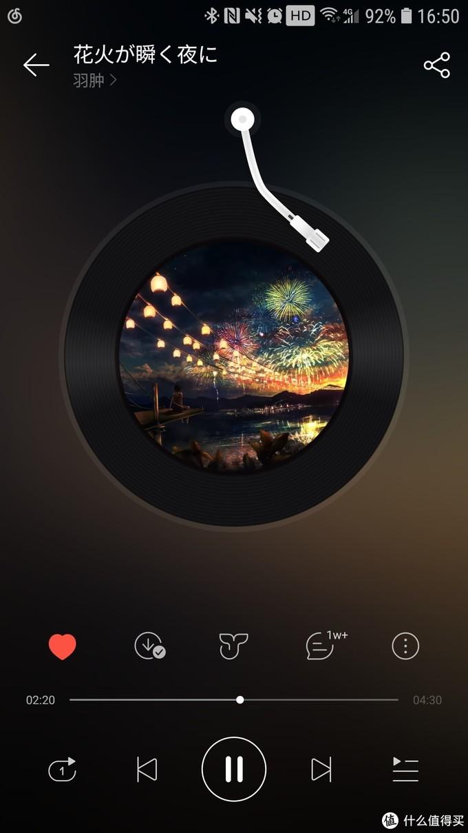 《花火が瞬く夜に》