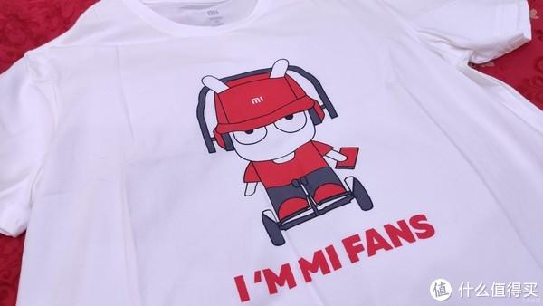 生日快乐 小米文化T恤的爱慕之情