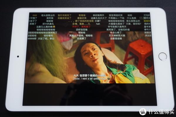 看剧来说,看16:9的电影就有点吃亏了,上下打黑边,左右大白边