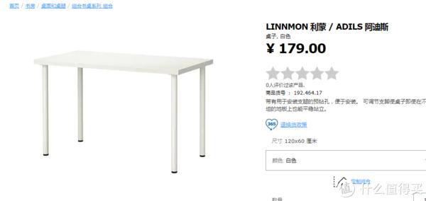 宜家书桌销量王,100多块钱买不了吃亏买不了上当。