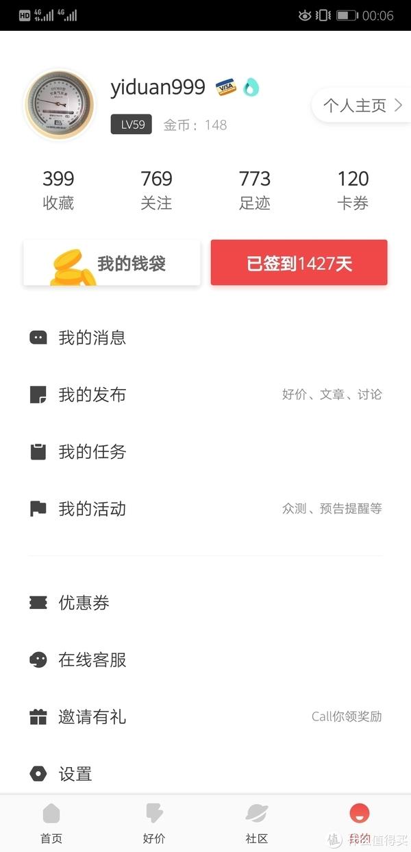 从Iphone 6过渡到华为HUAWEI P20 Pro 一年维修报告