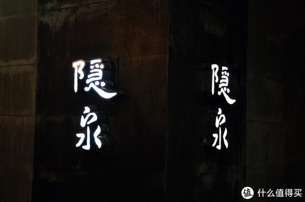 """古语有云""""烟花三月下扬州"""",本砖亦云""""跟着板砖吃扬州"""""""