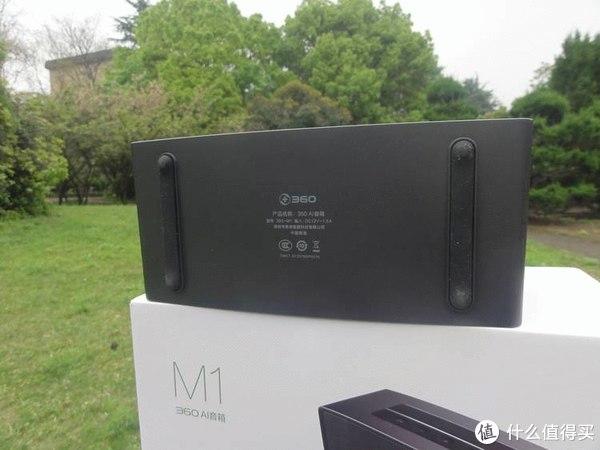 360AI音箱MAX(第一代)分享开箱视频篇