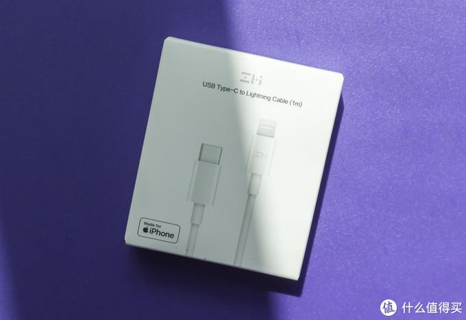 iPhone苦5V/1A久矣!该普及18W快充了,那紫米USB-C转lightning线材能买吗?