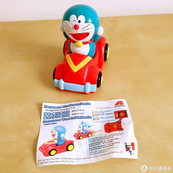 玩具测评丨KFC肯德基2003年哆啦a梦妙趣之旅