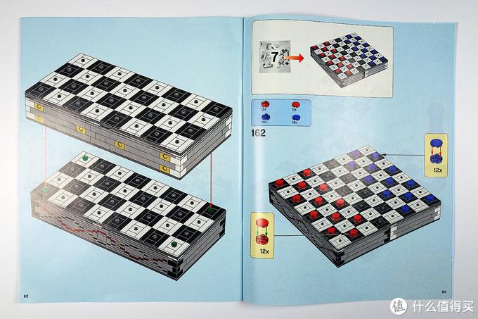棋盘的收纳,国际跳棋的玩法