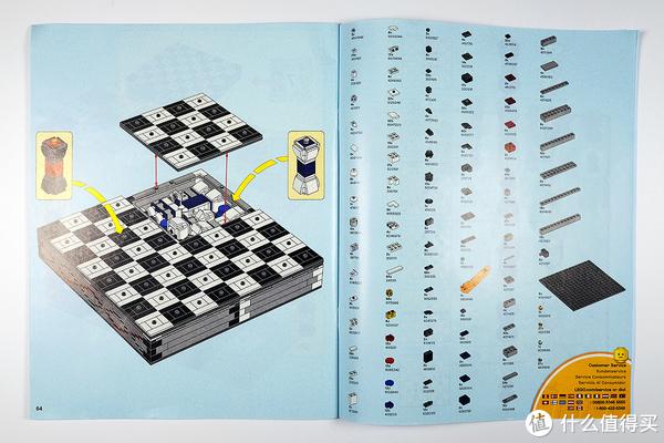 棋子的收纳
