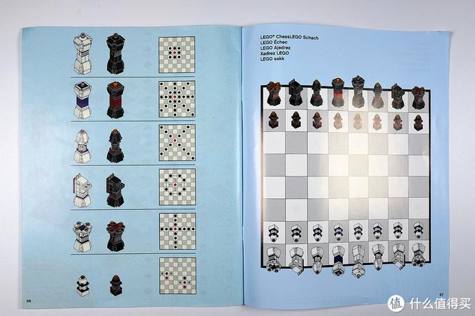 国际跳棋的玩法