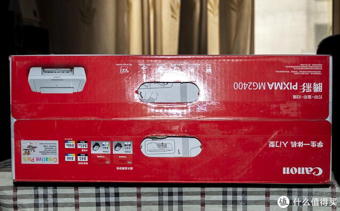 入手佳能G2400打印机