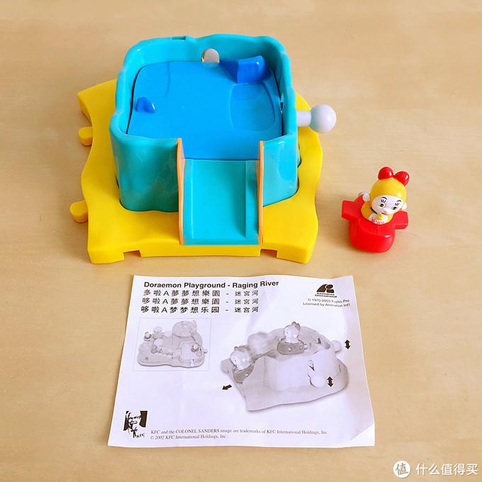 玩具测评丨KFC肯德基2002年哆啦a梦梦想乐园