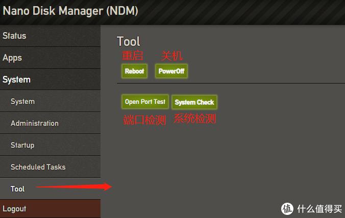 下载爱好者的利器——N1小钢炮系统的安装及使用