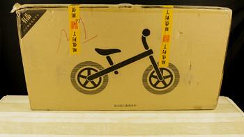 """想""""飞""""就要试试柒小佰--700kids 儿童滑步车骑行体验"""