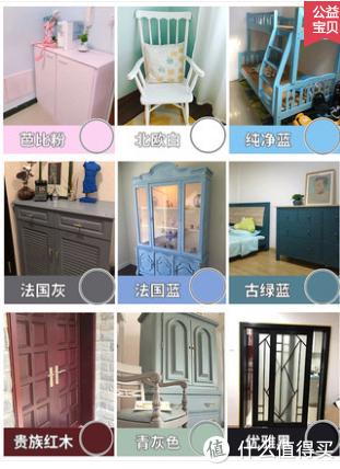 水性漆的颜色多种多样,欧式家具用的非常多