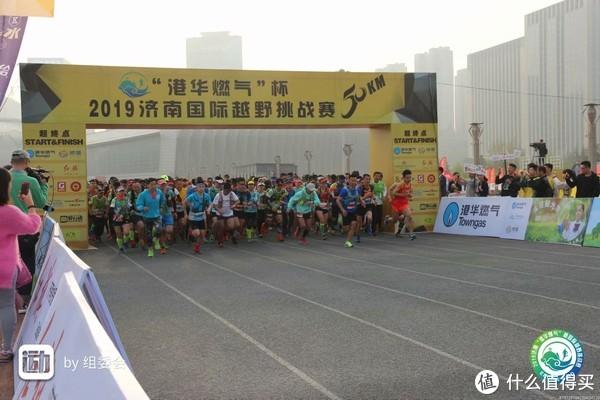 流水记录2019济南越野挑战赛50KM