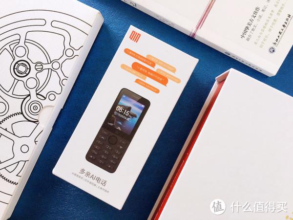 内置小爱同学,这是一台陪伴父母沟通的智能手机,多亲QF9 AI电话