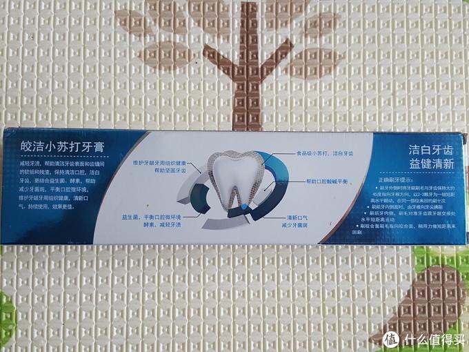 轻众测不轻测,牙菌斑指示剂下见真章!parodontax益周适专业牙龈护理牙膏对比评测