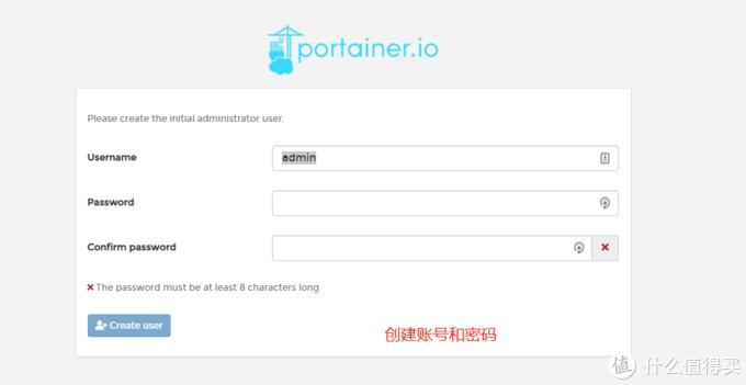 创建账户和密码