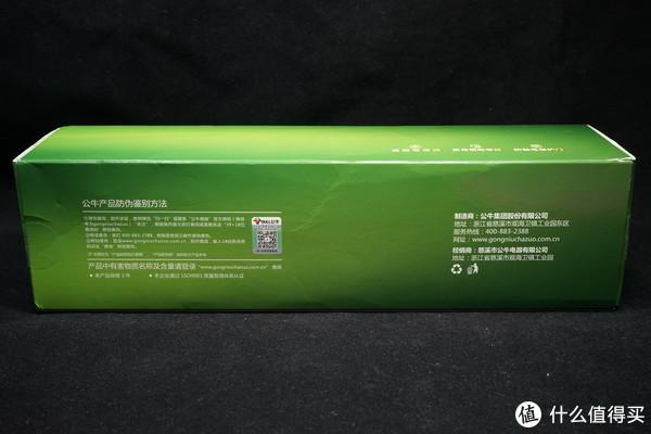 老品牌好品质:BULL 公牛 GN-B2053 5位分控新国标接线板