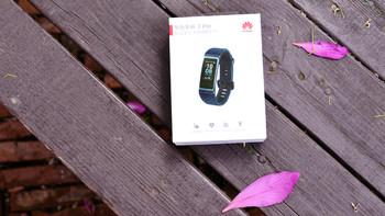 独立GPS,准确务实,不一样的手环华为手环3 PRO