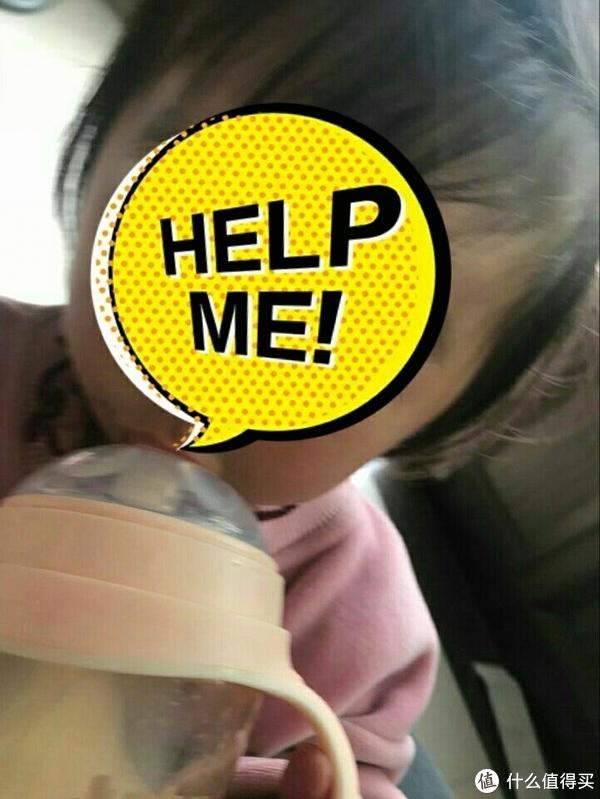 宝宝喝奶不安静怎么办?试试justyes广口径奶瓶呀
