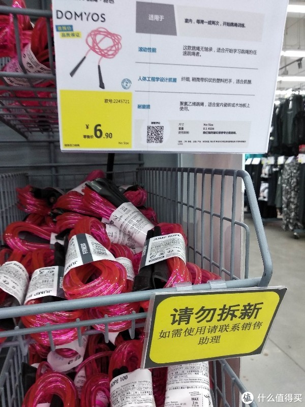 青岛乡民闲时带你逛非poor人去的迪卡侬超市淘便宜货,东西还是very 豌豆否
