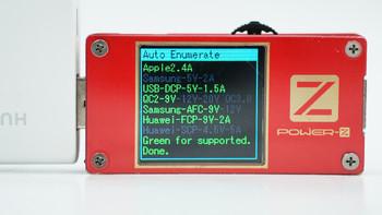 华为快充移动电源(CP11QM)上手评测(兼容|快充|容量|手感)