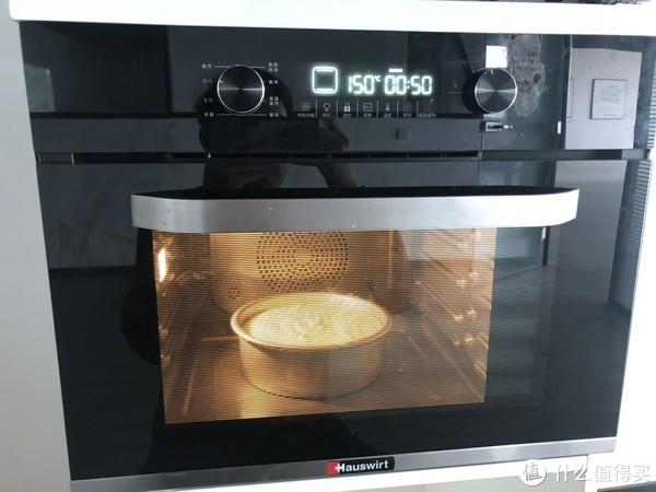 设定好之后,蒸烤箱自动预热