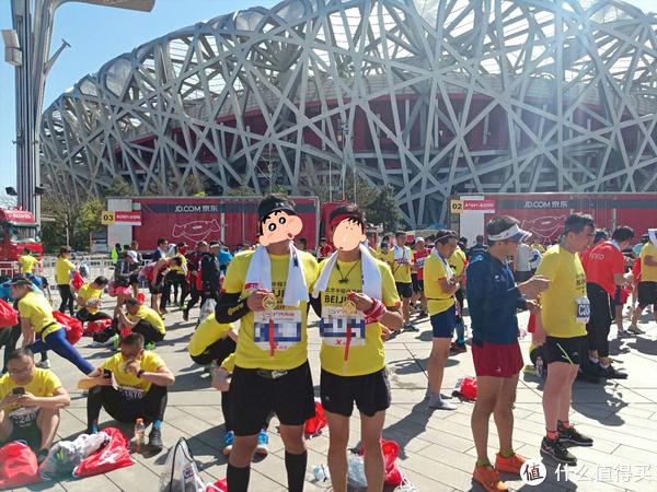 佛系跑渣2019北京半程马拉松小记