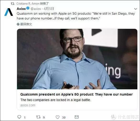 科技界第一渣男高通,让苹果为了它甘愿用华为5G芯片