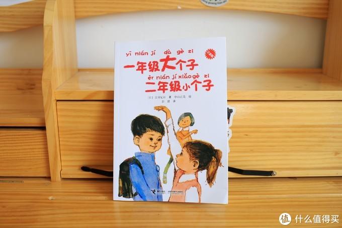 一分钟教你选购小学入学阅读启蒙书
