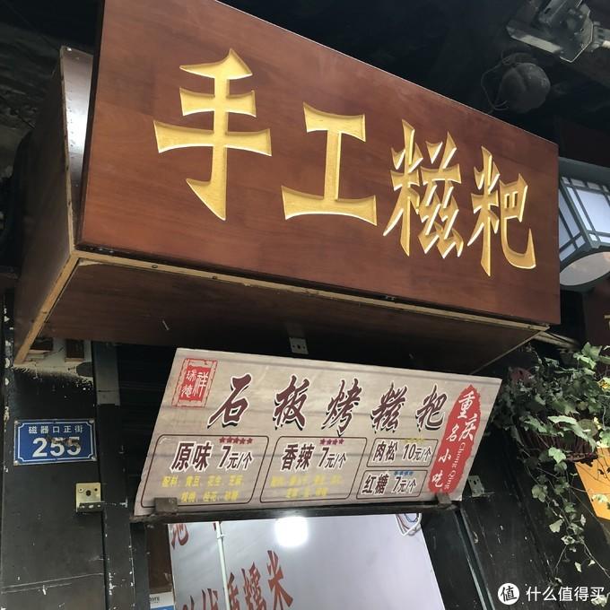 在成都重庆的日子,胃满足了