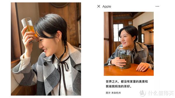 apple公众号元宵期间发布的本人手机摄影作品