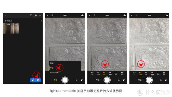 详述本人被apple官方收录的手机摄影作品创作历程