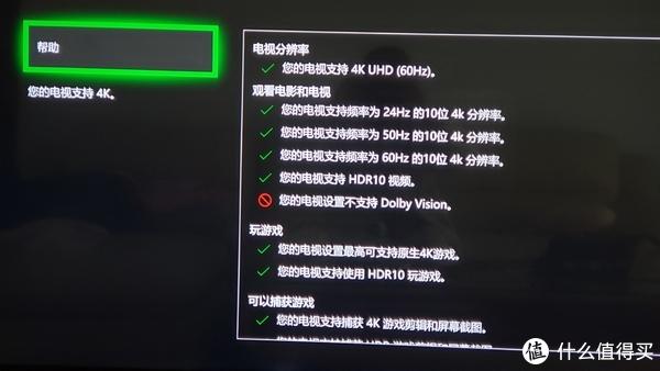 搭配4k电视 享受真4k游戏