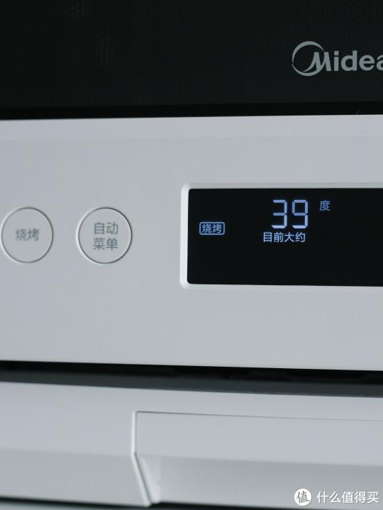 以一顶三的厨房神器到底好不好用?当红微蒸烤箱的深入测评 | 屋研之选