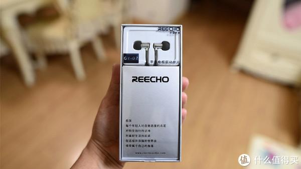 开箱简评一条白菜价迷你动铁入耳耳机——REECHO GY-07