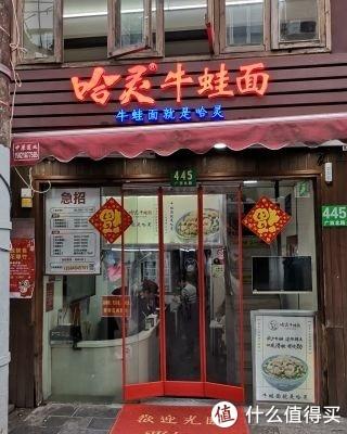 味道老嗲哦!上海最地道的本帮面馆推荐,照着打卡就对了