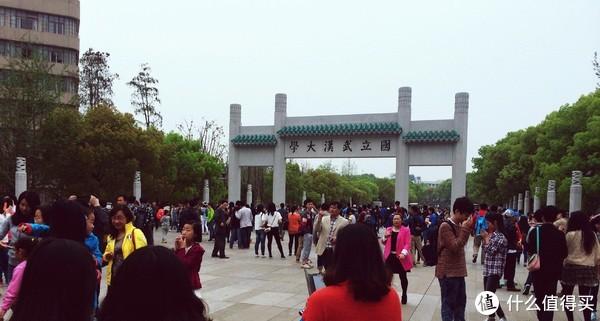中国人民的出游热情这几年真是一路高歌猛进