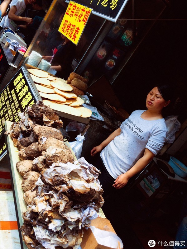 叫花鸡确定是汉味食物?