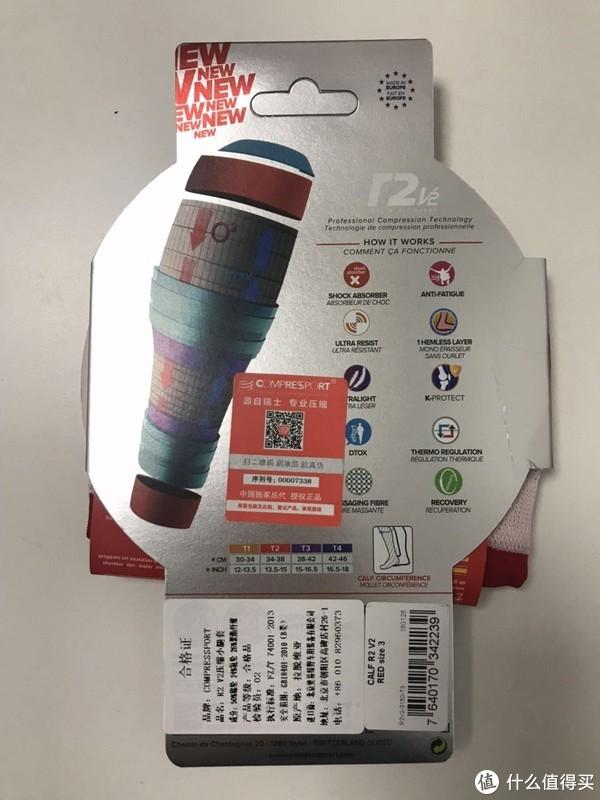 Compressport · 康普斯波 · 压缩裤/小腿套/3D袜/止汗带 · 轻评测