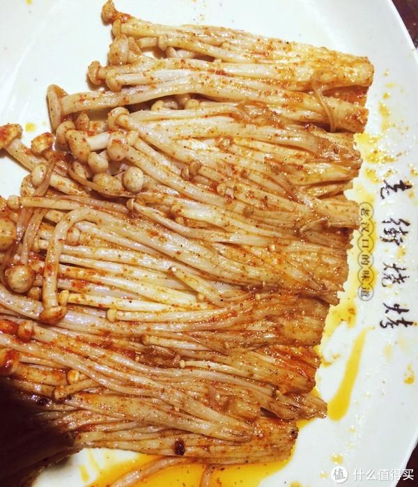 金针菇用烧烤烹调特别美味