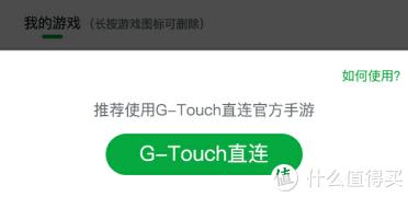 VIVO iQOO官方合作手柄:小鸡G6拉伸单边游戏手柄上手评测